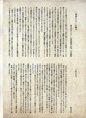 堀井真吾の画像 p1_11