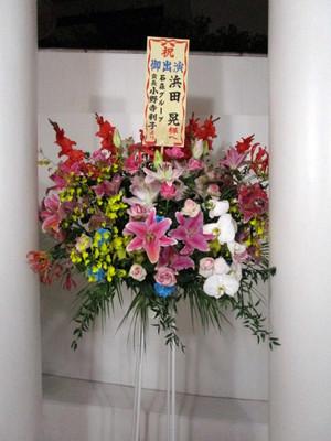 浜田晃の画像 p1_14